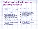 modelovanje poslovnih procesa pregled specifikacija
