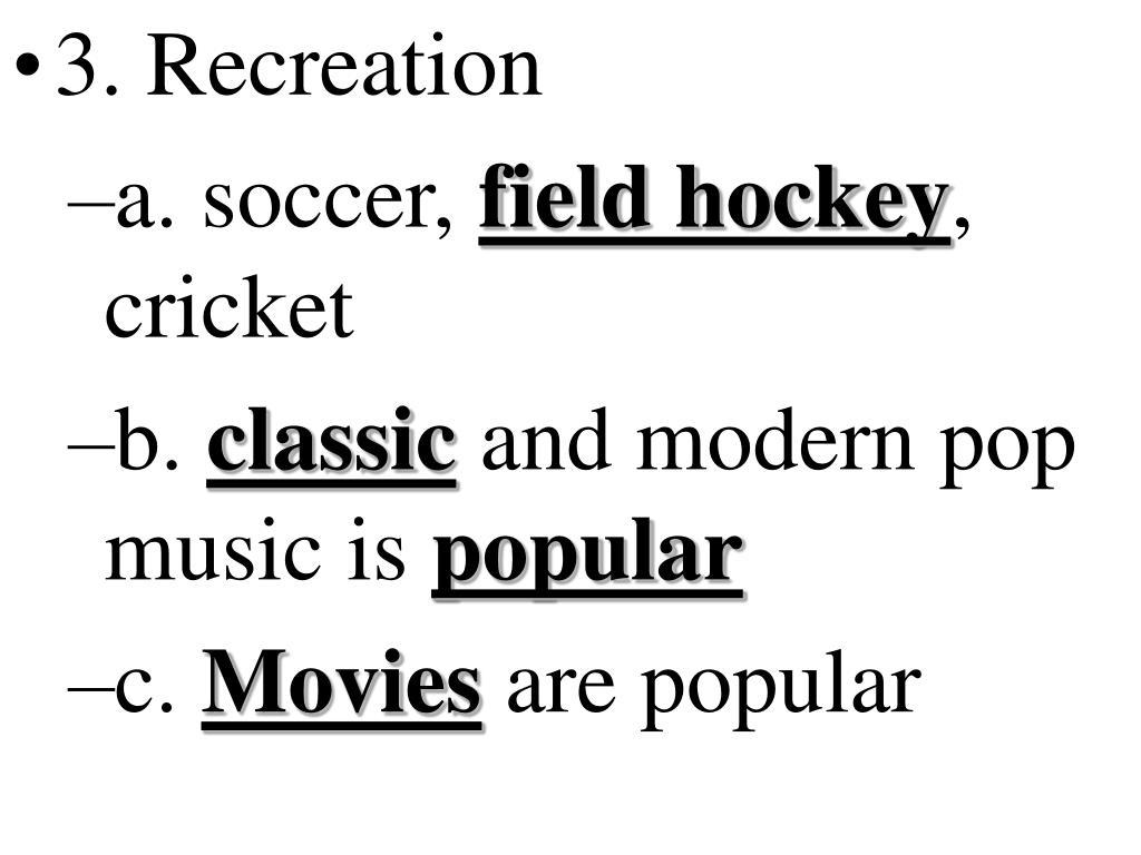 3. Recreation
