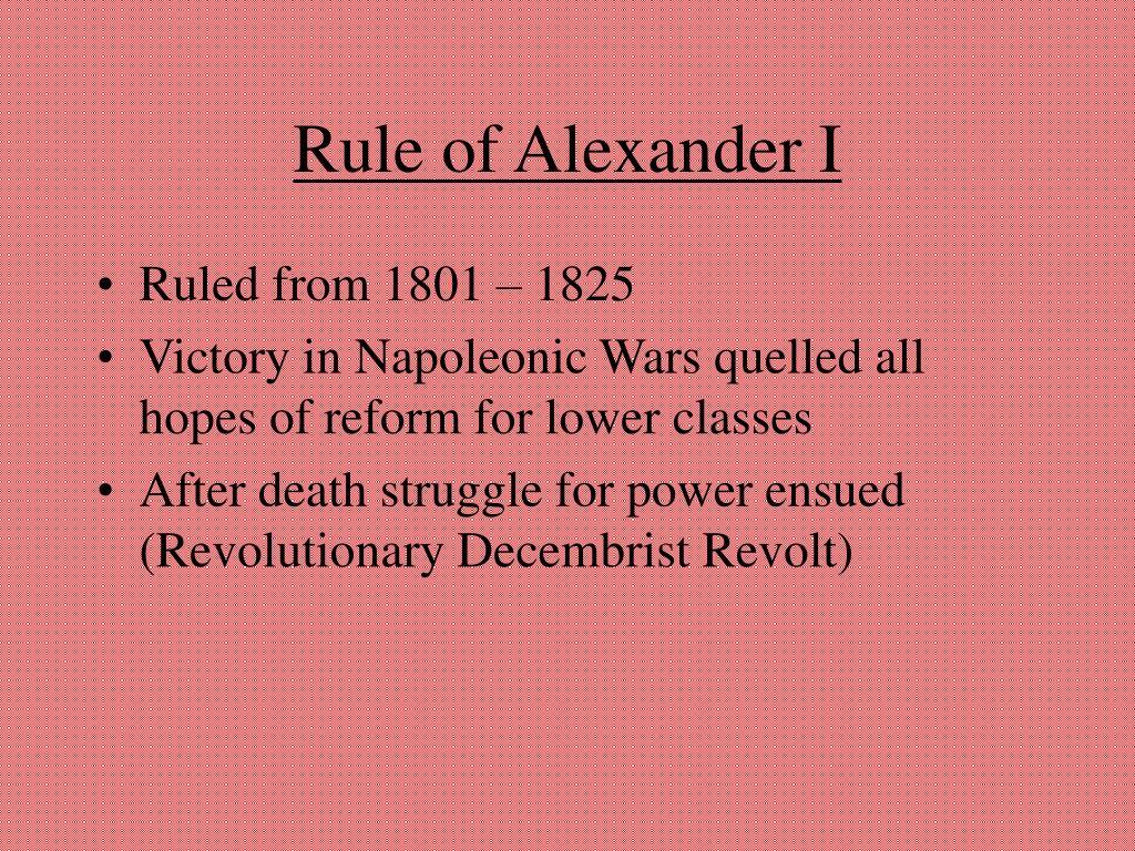 Rule of Alexander I