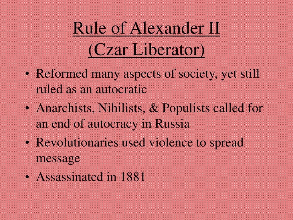 Rule of Alexander II