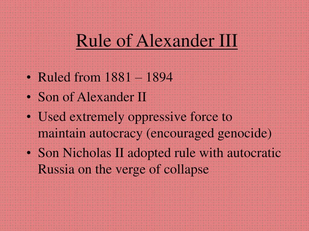 Rule of Alexander III