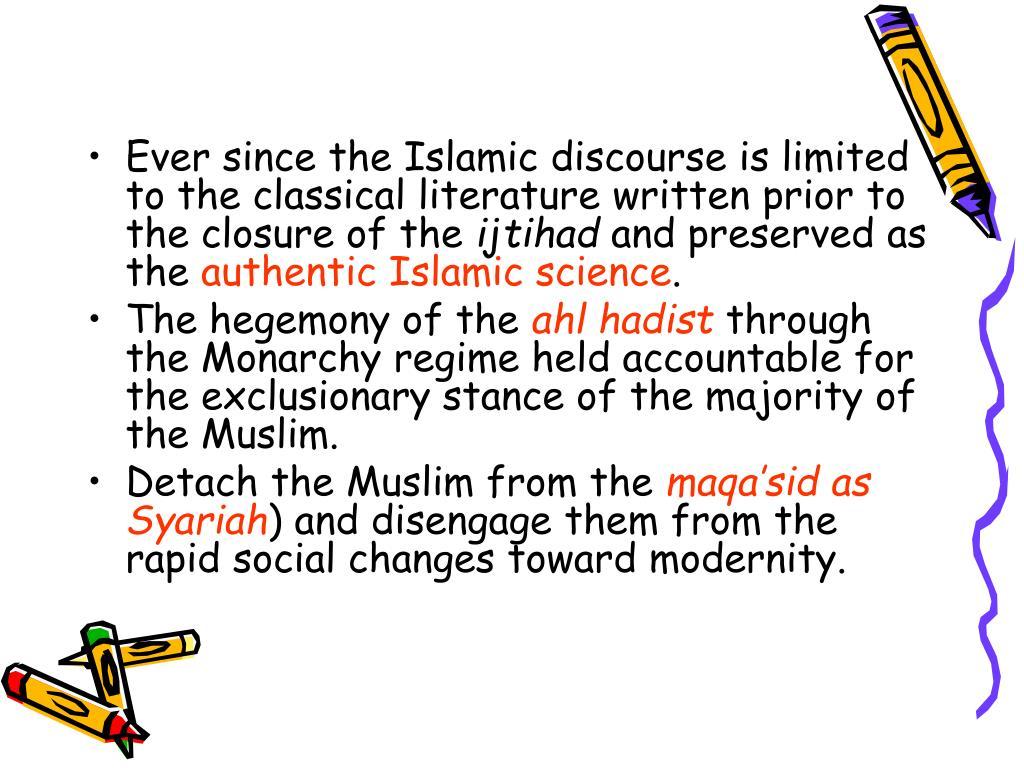 islamic discourse