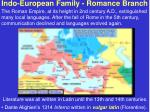 indo european family romance branch