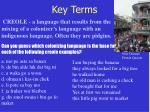 key terms1