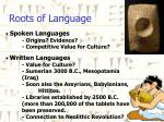 roots of language