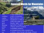 spanish words for mountains and hills