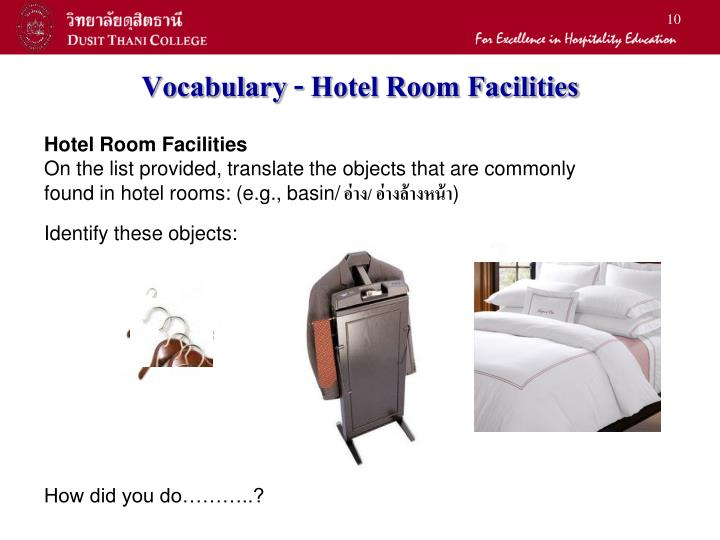 Vocabulary - Hotel Room Facilities