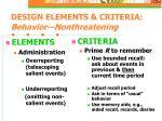 design elements criteria behavior nonthreatening