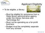 applicant eligibility1