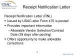 receipt notification letter