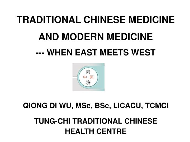 traditional and modern medicine essay