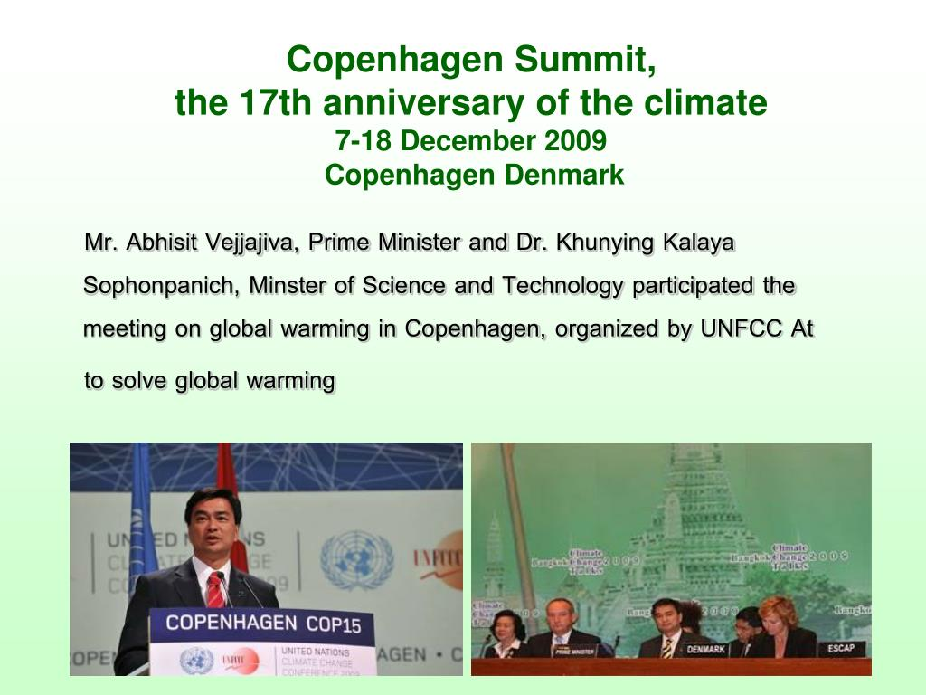 Copenhagen Summit,
