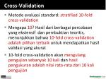 cross validation1