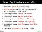 recap cognitive performance test