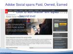 adobe social spans paid owned earned