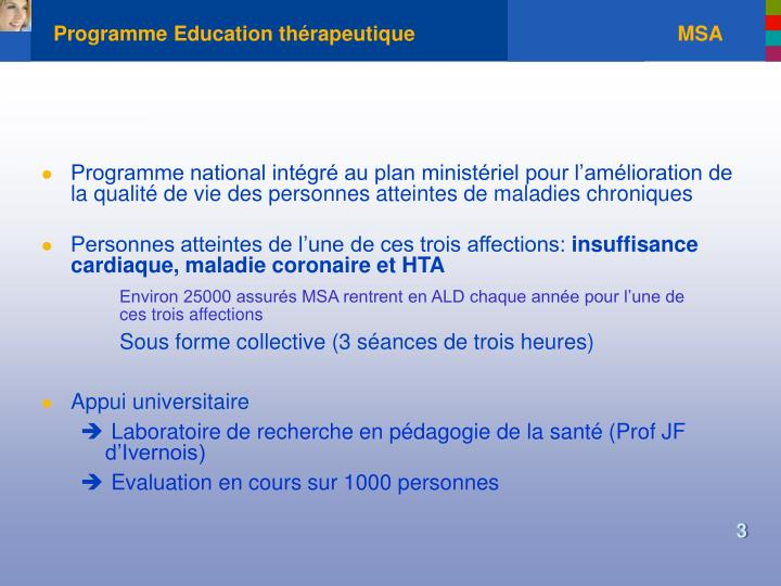 Programme education th rapeutique msa