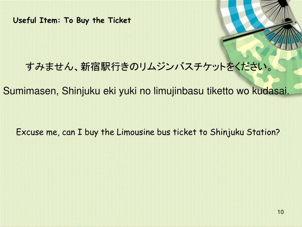 Useful Item: To Buy the Ticket