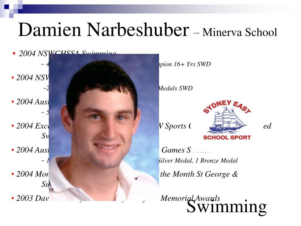 Damien Narbeshuber