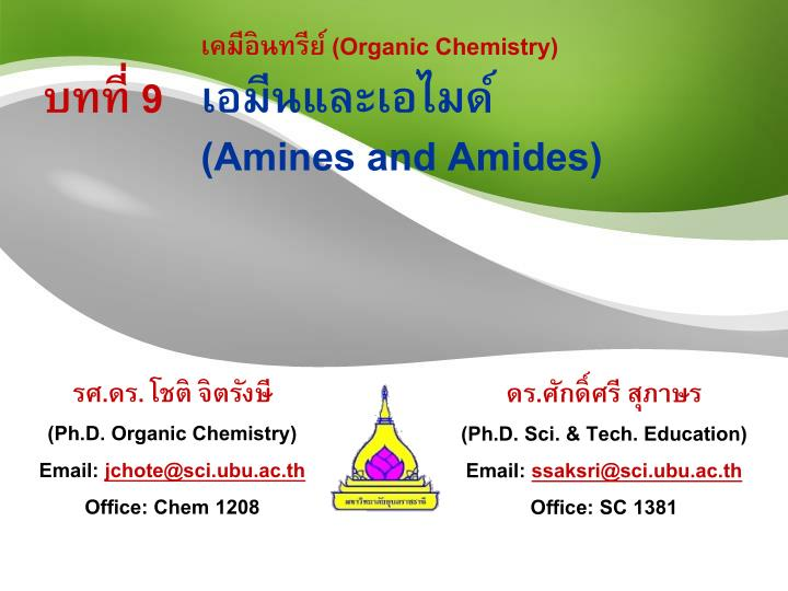 Organic chemistry 9 amines and amides