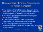 development of crime prevention s 10 action principles
