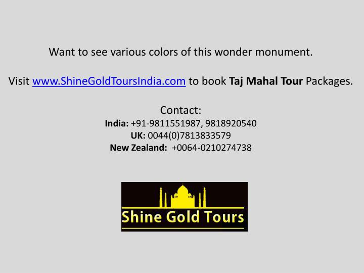 Want to see various colors of this wonder monument.
