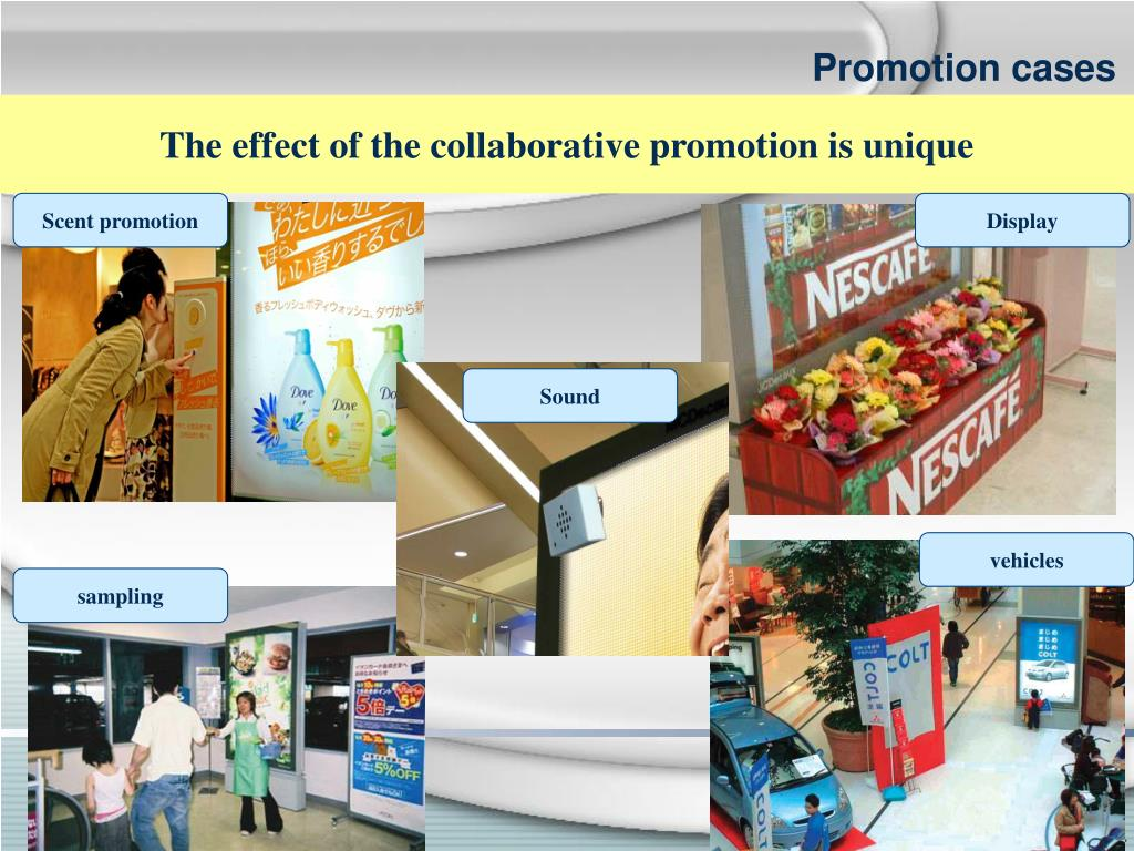 Promotion cases