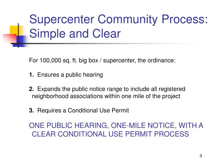 Supercenter community process simple and clear l.jpg