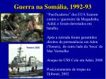 guerra na som lia 1992 931