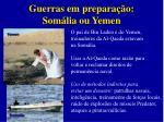 guerras em prepara o som lia ou yemen