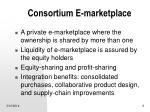 consortium e marketplace