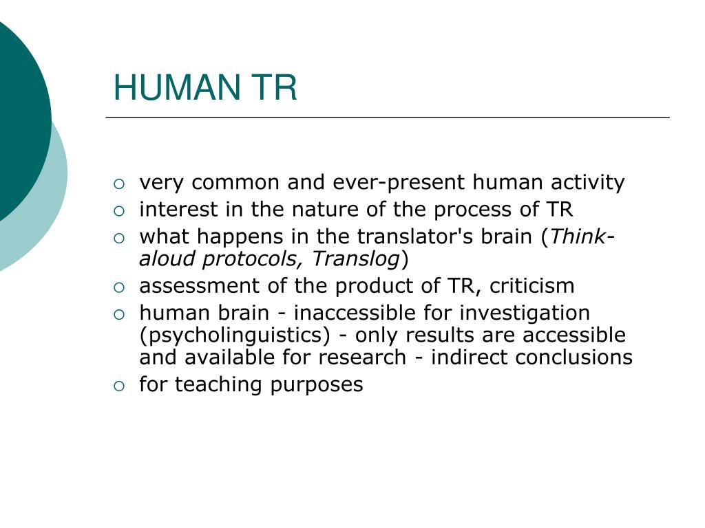 HUMAN TR