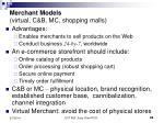 merchant models virtual c b mc shopping malls
