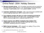 online retail 2004 holiday seasons