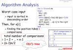 algorithm analysis81