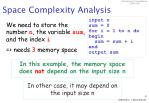 space complexity analysis
