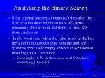 analyzing the binary search