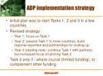 adp implementation strategy