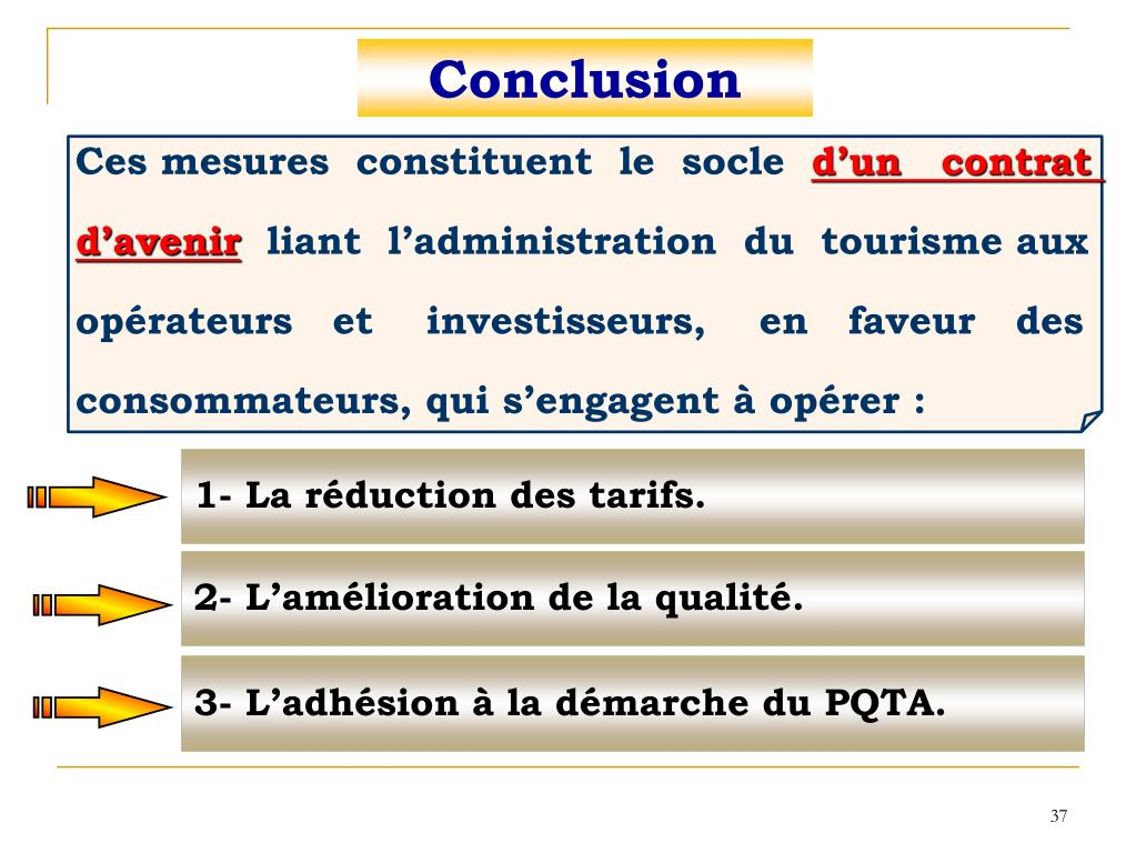 1- La réduction des tarifs.