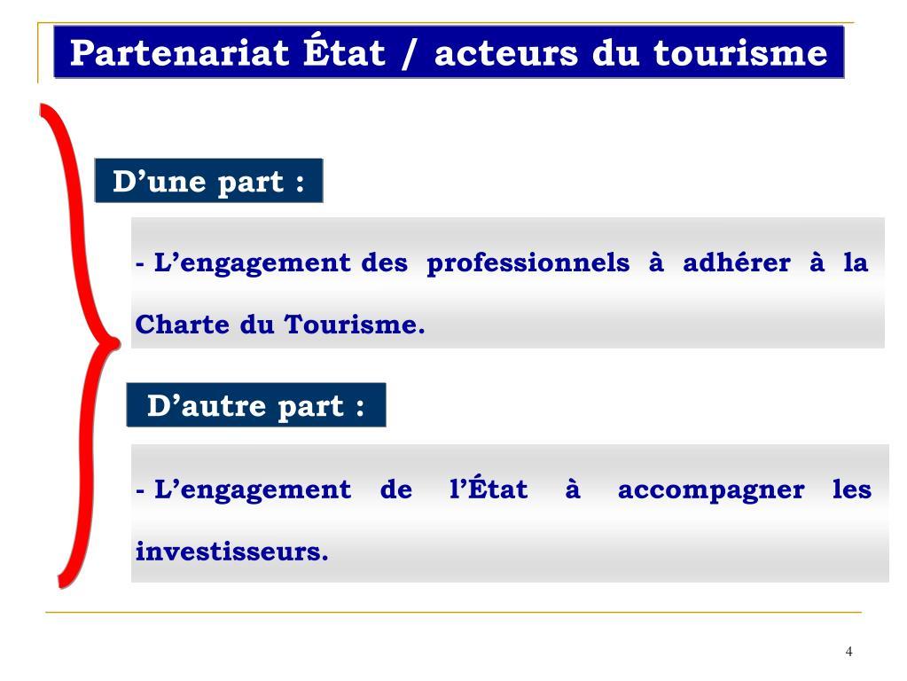 Partenariat État / acteurs du tourisme