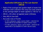 application efficiency of the low quarter aelq
