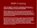 mmpi 2 testing