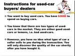 instructions for used car buyers dealers