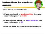 instructions for used car owners