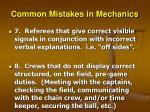 common mistakes in mechanics29