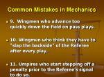 common mistakes in mechanics30
