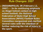rule changes 2007