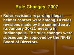 rule changes 200761