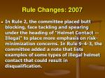 rule changes 200762