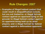 rule changes 200763