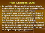 rule changes 200764